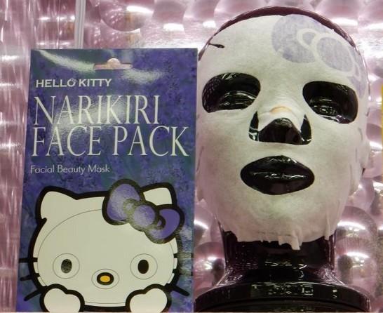 ハローキティフェイスマスク
