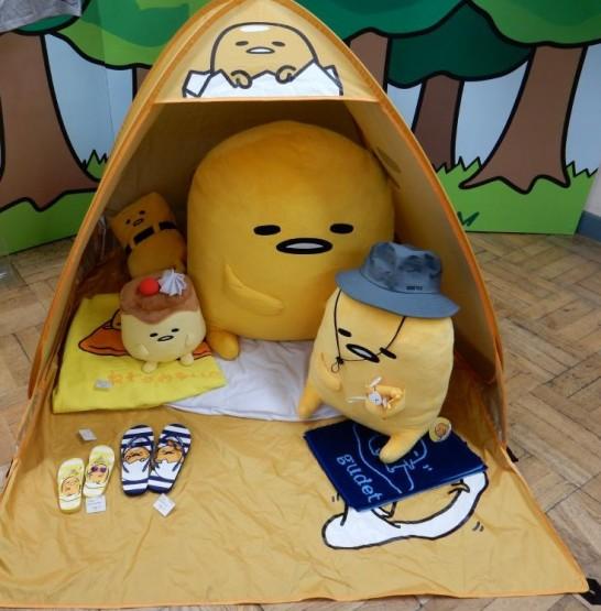 ぐでたまテント