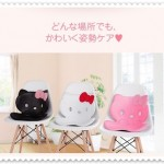 キティちゃんのボディメイクシートスタイル「Style Hello Kitty(スタイル ハローキティ)」最安値はこちら!