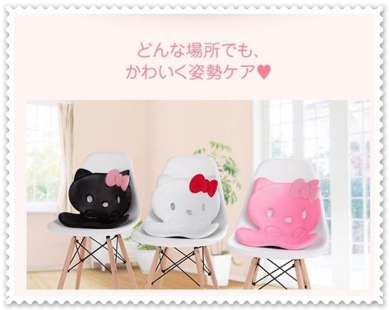 Style Hello Kitty